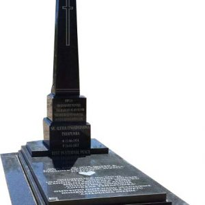 Monument 3 pice with side tops